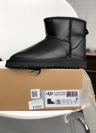 Шикарные мужские кожаные зимние угги/ сапоги ugg classic short black 😍 (с мехом)