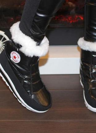 Сапоги женские. ботинки зимние женские. дутики  зимние