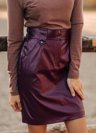 Женская новая кожаная юбка в удобного длине прямого кроя ! сливовая