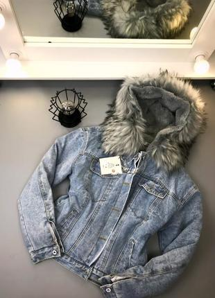 Джинсовая куртка на меху!