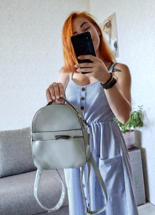 Сумка-рюкзак new look
