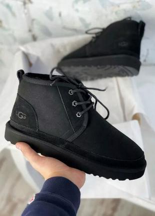 Распродажа мужские угги ugg ботинки