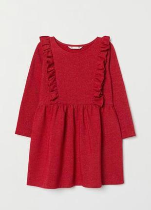Нарядное теплое платье hm на 4-6 лет