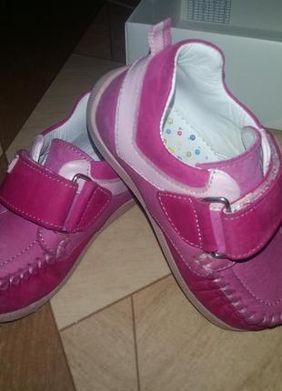 Мокасины..туфли.красовки