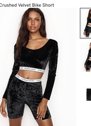 Новые домашние бархатные шорты victoria's secret