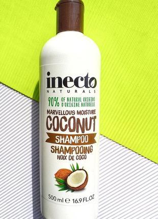 Шампунь с масло  кокоса