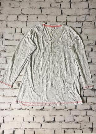 Домашний реглан пижамного типа кофточка одежда для дома