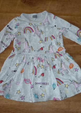 Next трикотажное платье некст на 12-18 мес с единорогами