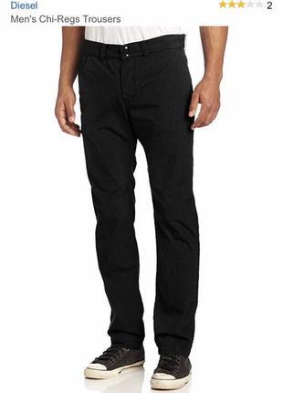 Штаны стильные модные мужские хлопок оригинал diesel размер 33