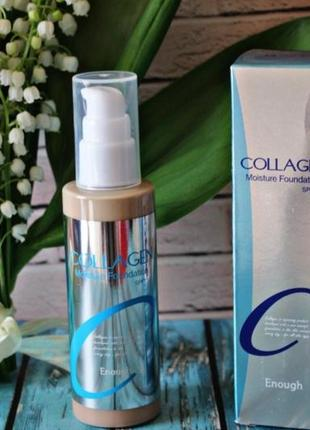 Увлажняющий тональный крем с коллагеном   enough collagen moisture foundation spf 15 100g