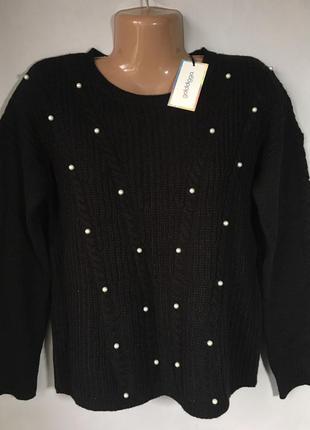 Вязаный свитер с бусинами с биркой