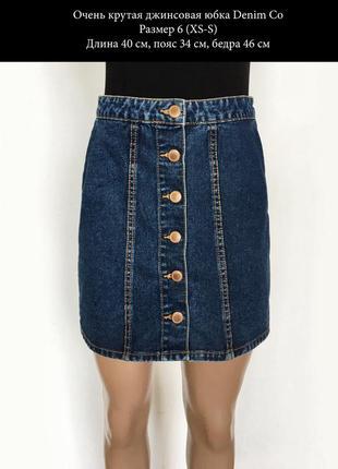 Джинсовая супер юбка цвет сиеий размер xs-s