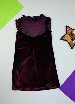 Платье на 5-6 лет, рост 116 см