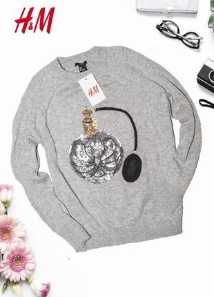 Серый свитер с вышивкой из паеток h&m