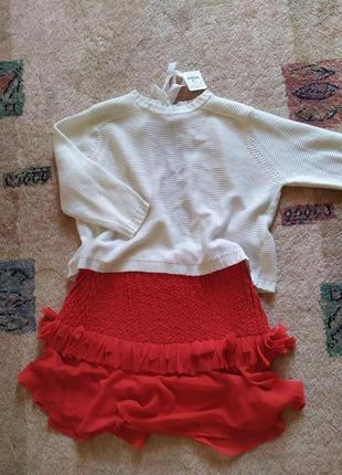 Белая кофта  накидка zara knit