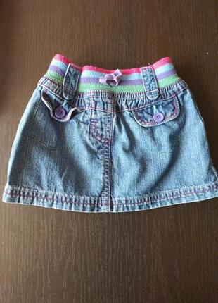 Джинсовая юбка с цветной резинкой