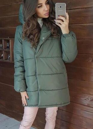 Куртка зефирка. пуховик