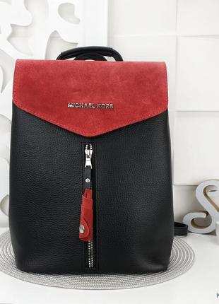 Сумка рюкзак замша еко.кожа есть цвета