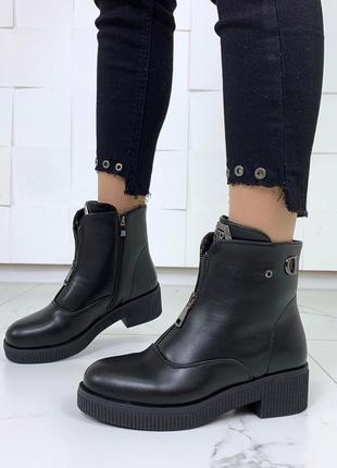Стильные тёплые ботинки на низком ходу,чёрные ботинки с молниями на низком каблуке.
