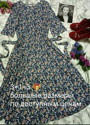 Котоновоеое платье