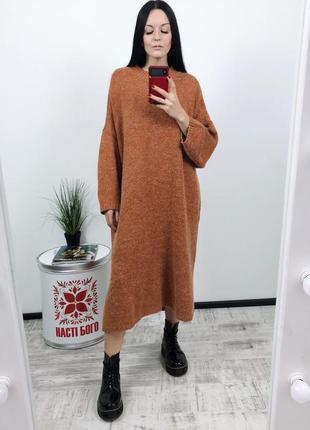 Платье миди оверсайз monki вязаное зима