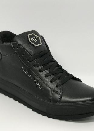 Ботинки мужские зимние philipp plein sko 16157 черные