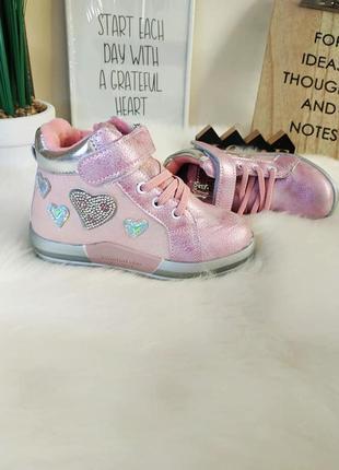 Модные ботиночки- сникерсы для модниц. .