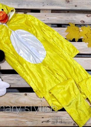 Слип человечек пижама костюм для дома утенок