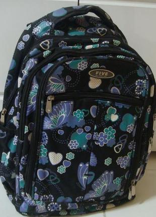 Вместительный рюкзак - ранец five adventure