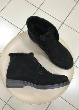 Зимние ботинки короткие лоферы