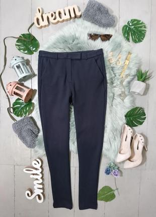 Актуальные зауженные плотные брюки №40 max