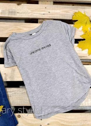 Серая футболка очень приятная к телу