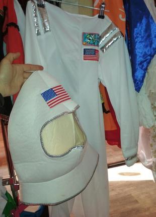 Космонавт карнавальні костюми