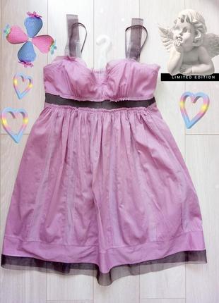 Платье лилового цвета на хеллоуин, хэллоуин