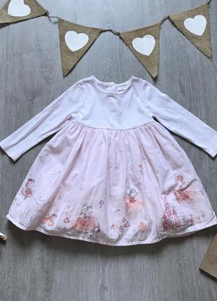 Красивое платье от next 6-9 месяцев