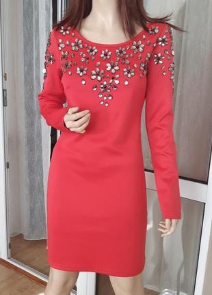 Шикарное, нарядное платье