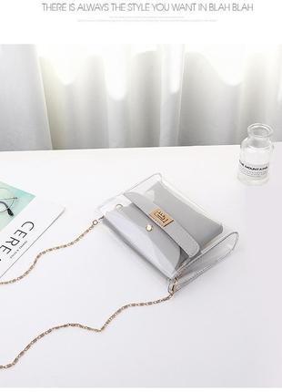 Сумка кроссбоди комбинированная 3 варианта прозрачная серый новая
