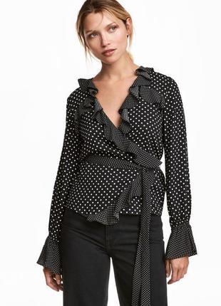 Блуза топ на запах с рюшами в горох качество h&m