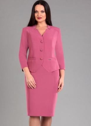 Офисный костюм пиджак юбка
