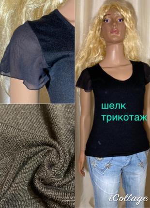 Шелк натуральный трикотажный шелковый джемпер футболка шелк hobbs оригинал
