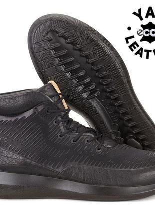 Новые ботинки кроссовки ecco scinapse оригинал 41 р. таиланд