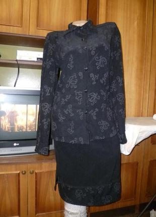 Замшевый(велюровый)в бусинках костюм(блуза+юбка),винтаж,осень-зима-весна