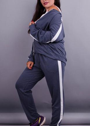 Размеры 50-68! костюм спортивный лада джинс, большой размер!