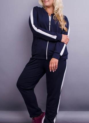 Размеры 50-68! костюм спортивный лада синий, большой размер!