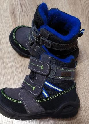 Ботинки twisty