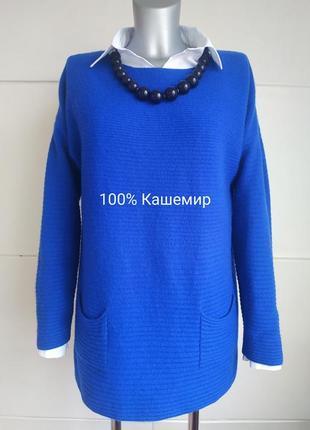 Кашемировый свитер (100% кашемир) marks& spencer синего цвета