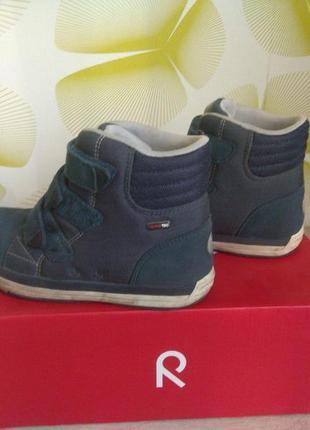 Осенние ботинки reima