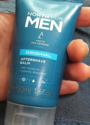 Мужской бальзам после бритья