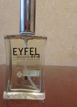Парфюмированная вода eyfel perfume rush k-14 50 мл.