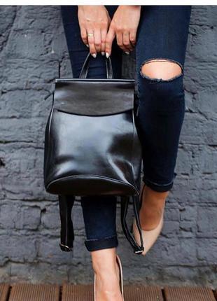 Рюкзак сумка натуральная кожа трансформер